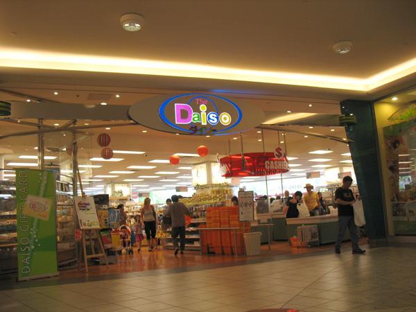 Daiso in Aberdeen Centre!