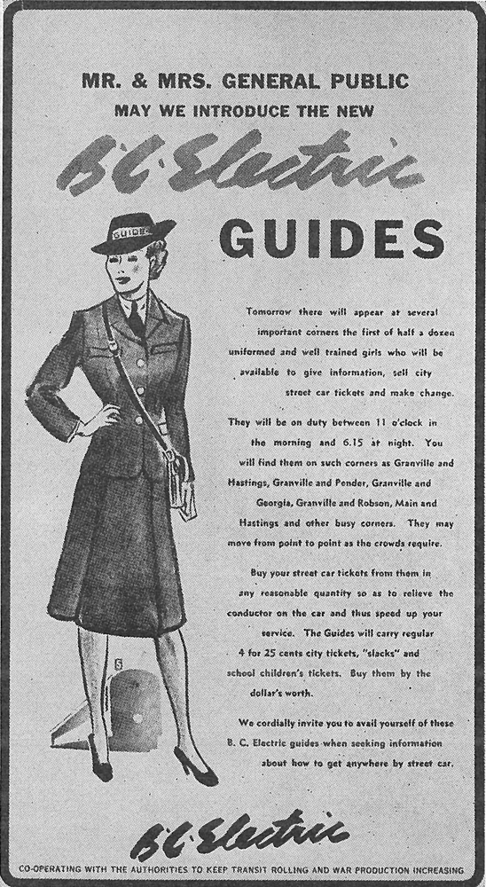 An ad for the B.C. Electric Guide positions.  Image courtesy of the B.C. Hydro Corporate Library.