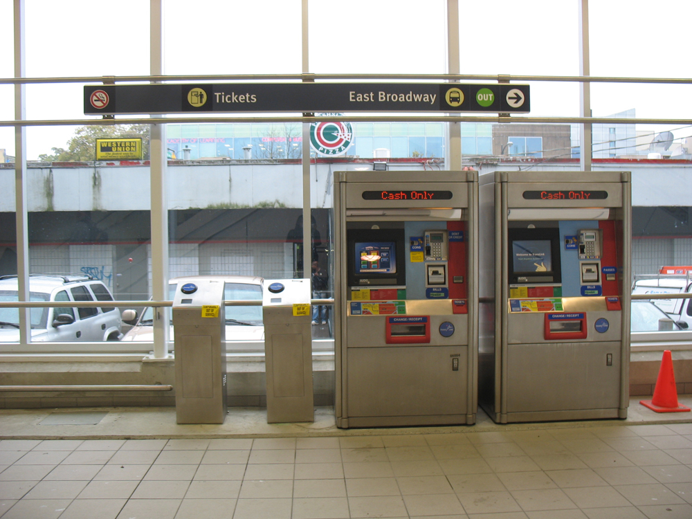 Ticket vending machines at the new entrance.