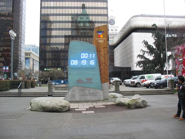 The countdown clock!