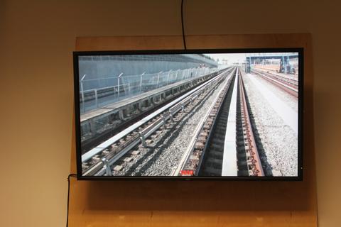 The simulator screen.
