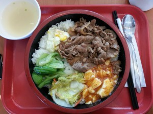 Korean Style BBQ bowl at Han Ju Tofu Hot Pot
