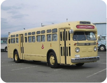 An example of one of the buses we might use for the week!