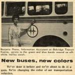 1964 - New bus colours