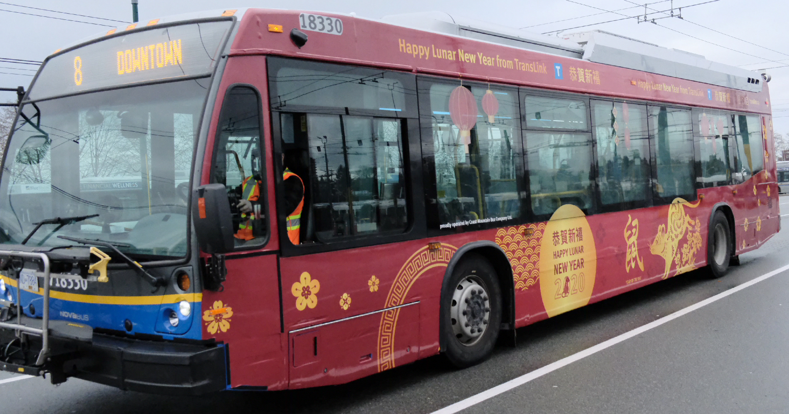 The Lunar New Year-wrapped bus will make its debut at the Vancouver Chinatown Spring Festival Parade and will start serving customers this coming Monday.